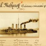 L'Amiral Makaroff (1905)